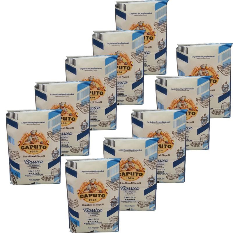 Farina caputo blu pizzeria kg. 1 - cartone 10 pezzi