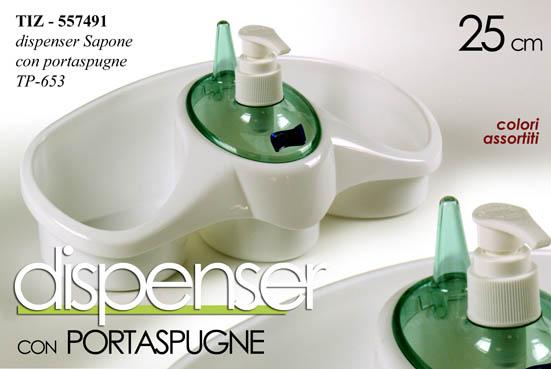 Porta Spugne Da Bagno : Dispenser bagno cucina erogatore dosatore sapone liquido con porta